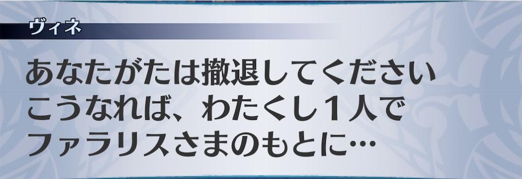 f:id:seisyuu:20210205202636j:plain
