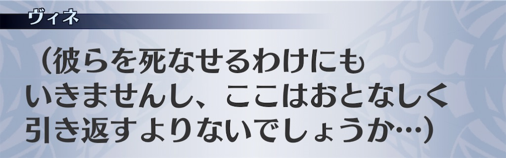 f:id:seisyuu:20210205202653j:plain