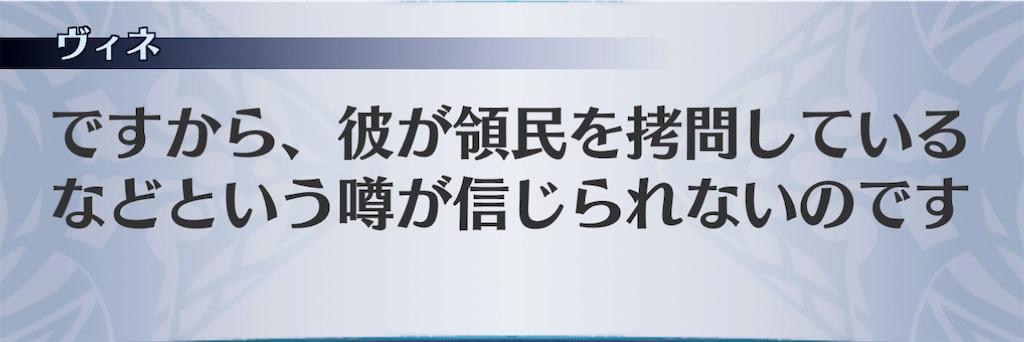 f:id:seisyuu:20210205203101j:plain