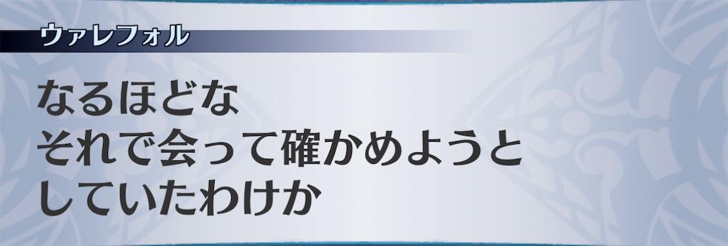 f:id:seisyuu:20210205203208j:plain