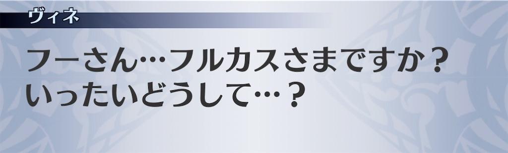 f:id:seisyuu:20210205203221j:plain