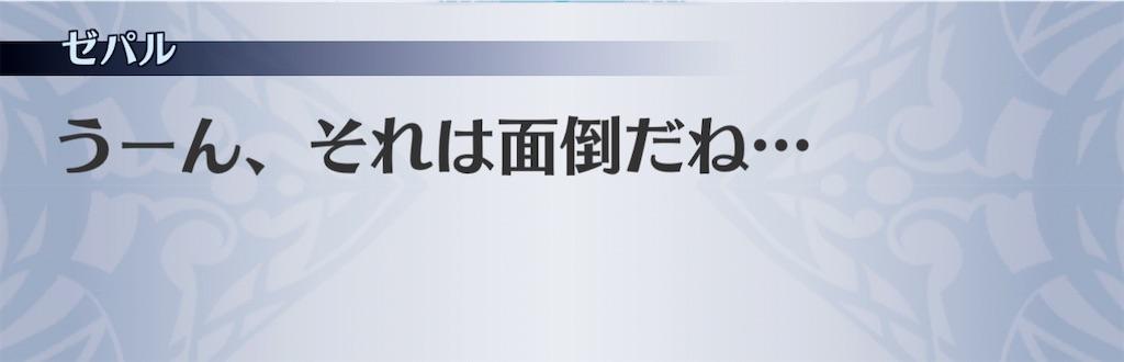 f:id:seisyuu:20210205203451j:plain