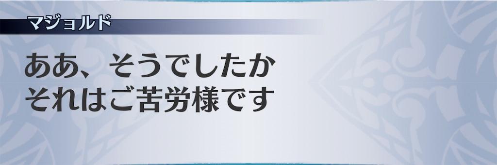 f:id:seisyuu:20210206202600j:plain
