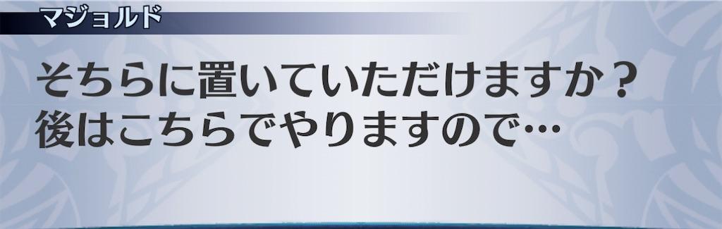 f:id:seisyuu:20210206202603j:plain