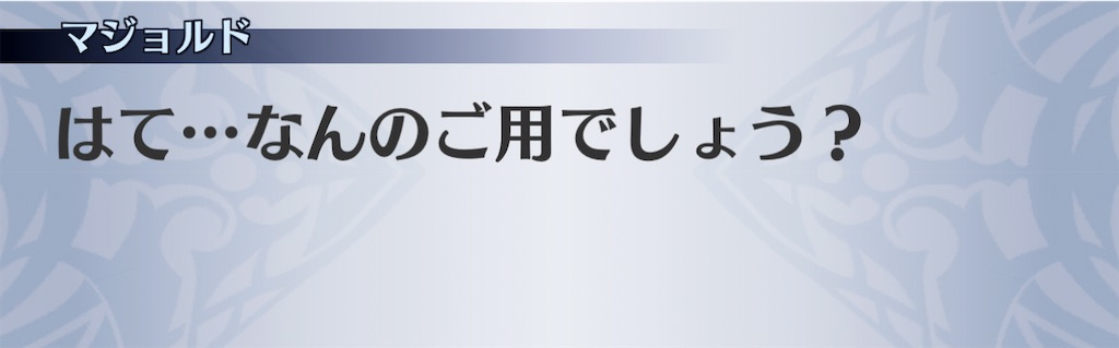 f:id:seisyuu:20210206202715j:plain