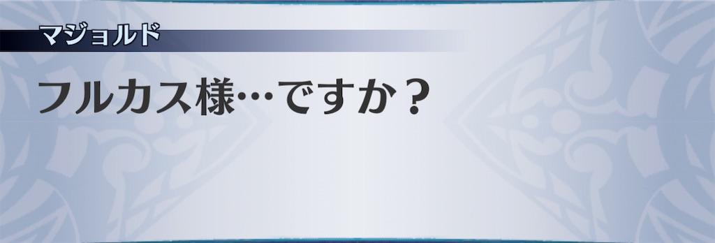 f:id:seisyuu:20210206202723j:plain