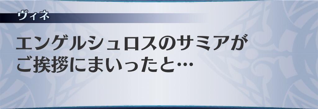 f:id:seisyuu:20210206203214j:plain
