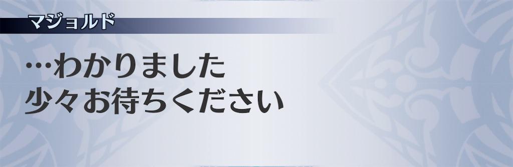 f:id:seisyuu:20210206203217j:plain