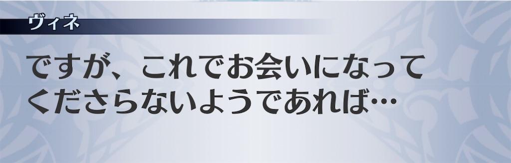 f:id:seisyuu:20210206203408j:plain