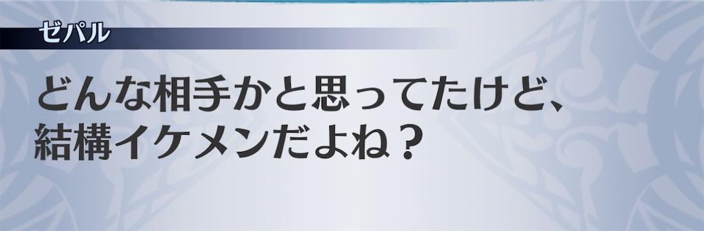 f:id:seisyuu:20210206203638j:plain