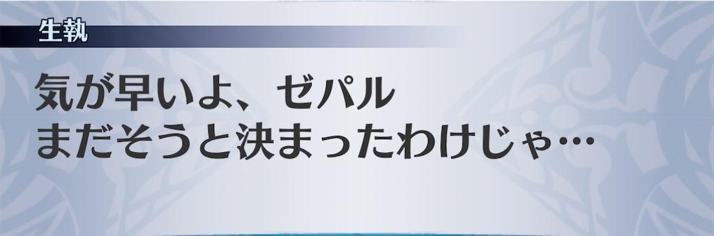 f:id:seisyuu:20210206203821j:plain