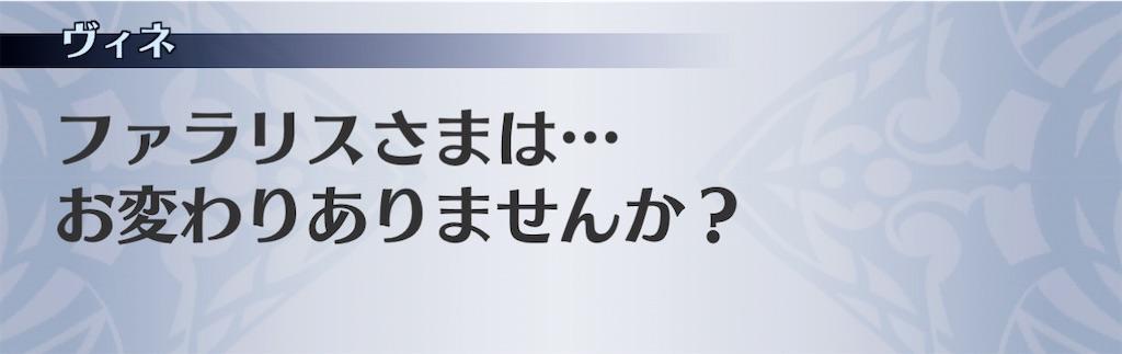 f:id:seisyuu:20210206204811j:plain