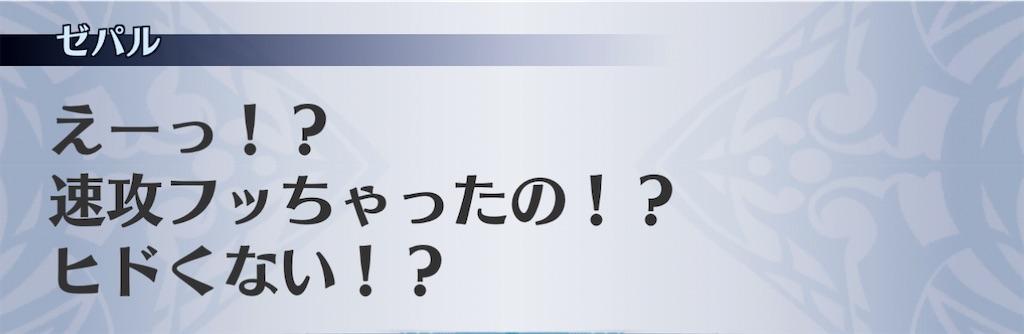 f:id:seisyuu:20210206205450j:plain
