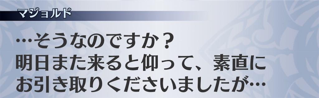f:id:seisyuu:20210206205632j:plain
