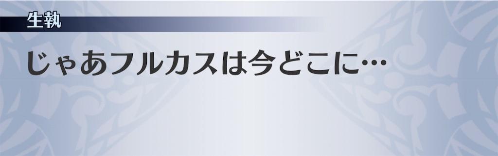 f:id:seisyuu:20210206205717j:plain