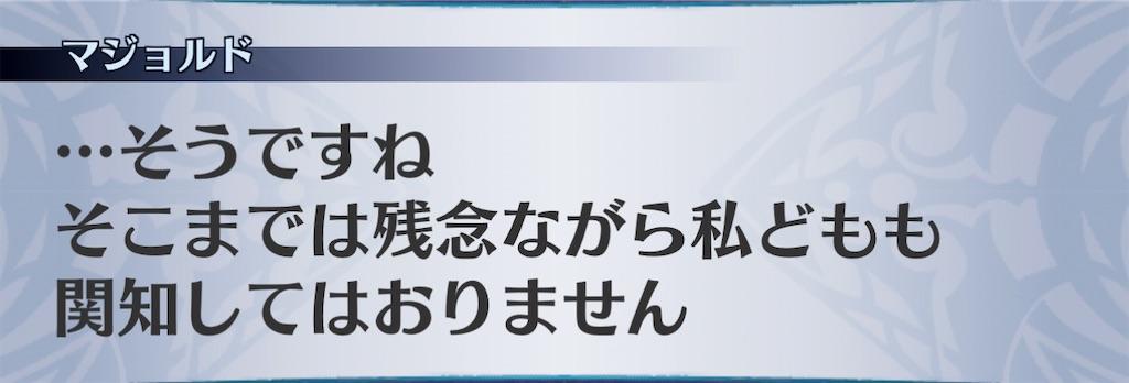 f:id:seisyuu:20210206205815j:plain