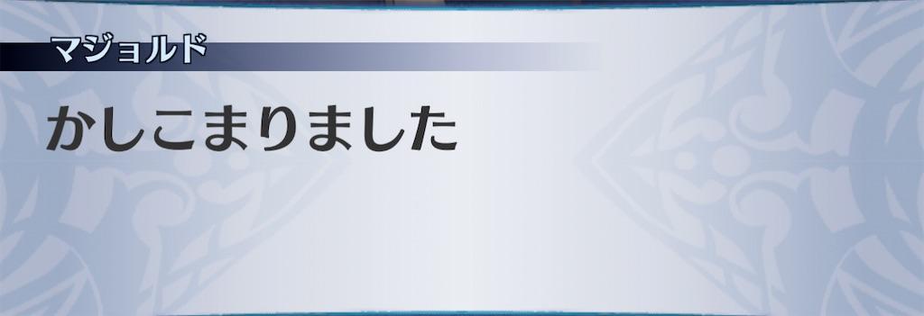 f:id:seisyuu:20210206210500j:plain