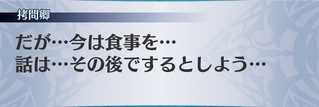 f:id:seisyuu:20210206210530j:plain