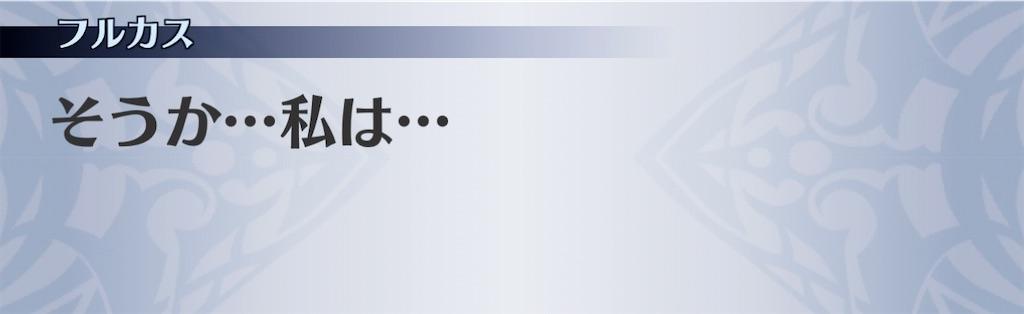f:id:seisyuu:20210206210711j:plain
