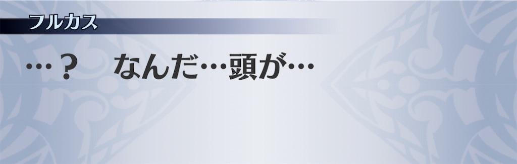 f:id:seisyuu:20210206210833j:plain