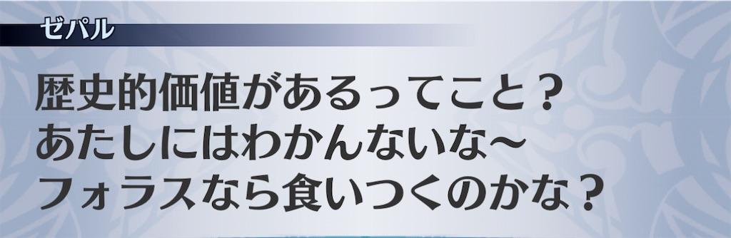 f:id:seisyuu:20210207085207j:plain