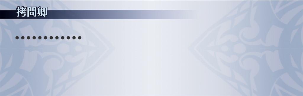 f:id:seisyuu:20210207085610j:plain