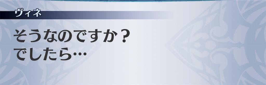 f:id:seisyuu:20210207090502j:plain