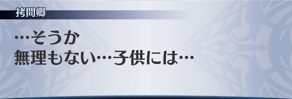 f:id:seisyuu:20210207090943j:plain