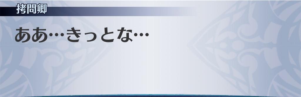 f:id:seisyuu:20210207091105j:plain