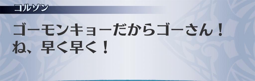 f:id:seisyuu:20210207091254j:plain