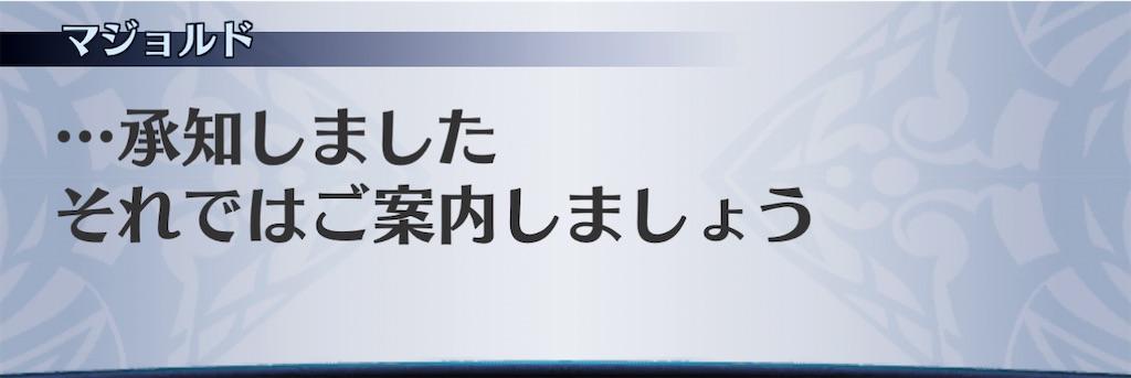 f:id:seisyuu:20210207091409j:plain