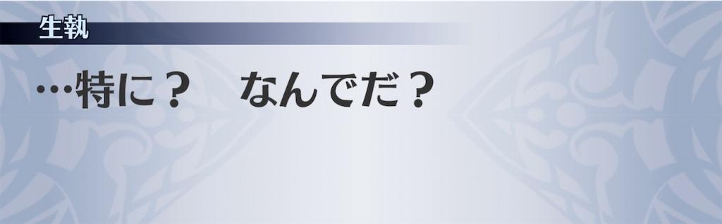 f:id:seisyuu:20210207091608j:plain