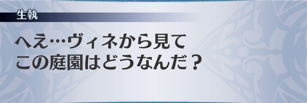 f:id:seisyuu:20210207091759j:plain