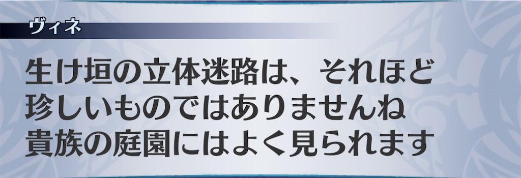 f:id:seisyuu:20210207091810j:plain