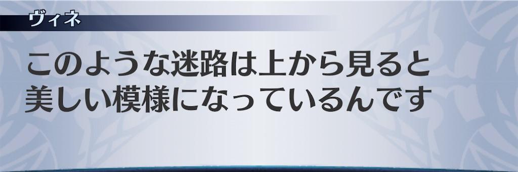 f:id:seisyuu:20210207091911j:plain