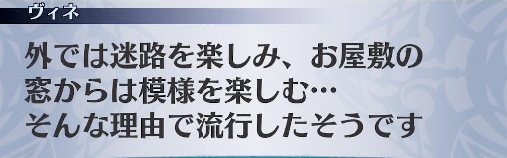 f:id:seisyuu:20210207091914j:plain