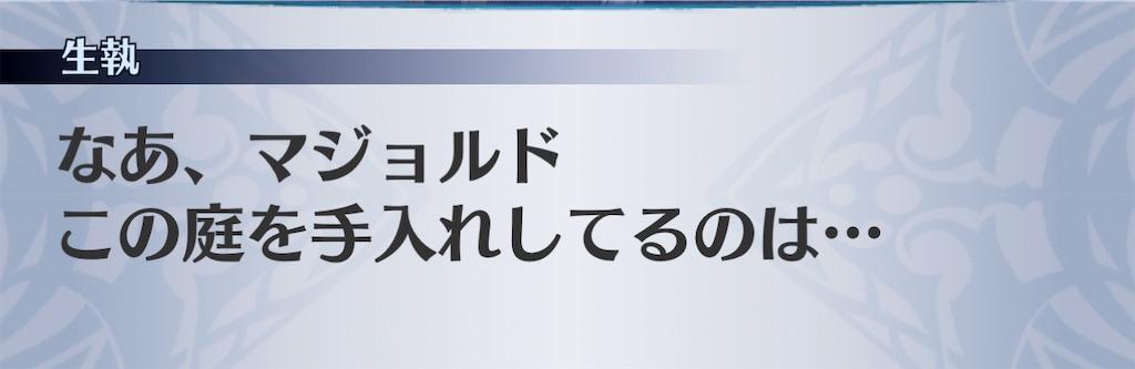 f:id:seisyuu:20210207092037j:plain