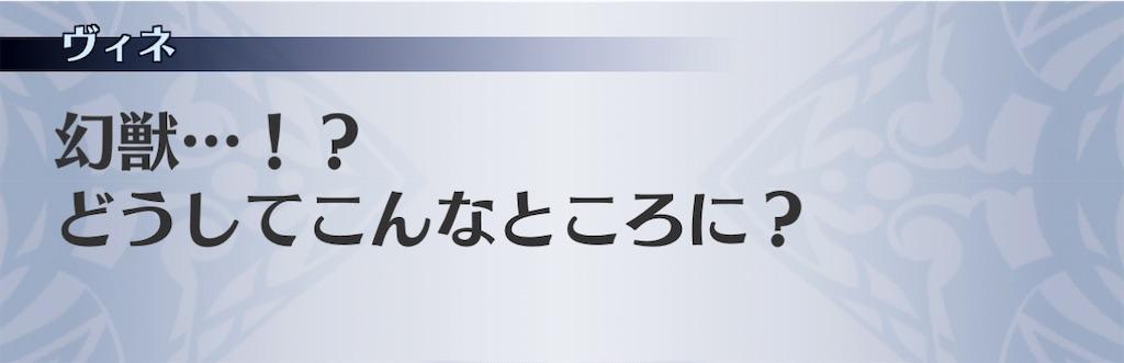 f:id:seisyuu:20210207092245j:plain