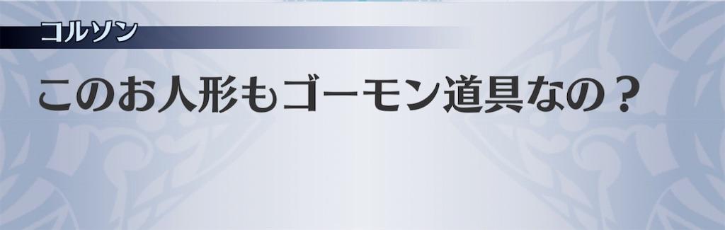 f:id:seisyuu:20210207100531j:plain