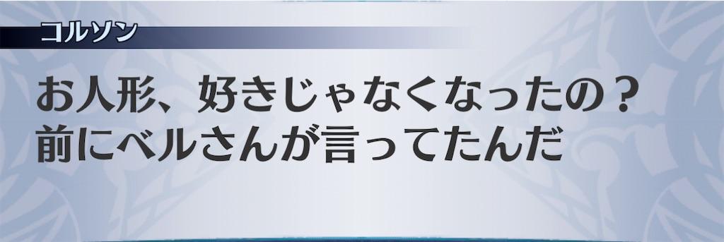 f:id:seisyuu:20210207100843j:plain