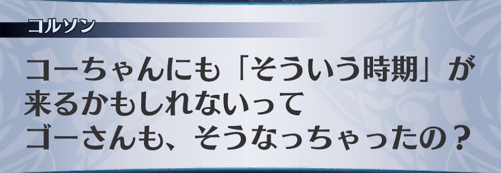 f:id:seisyuu:20210207100847j:plain