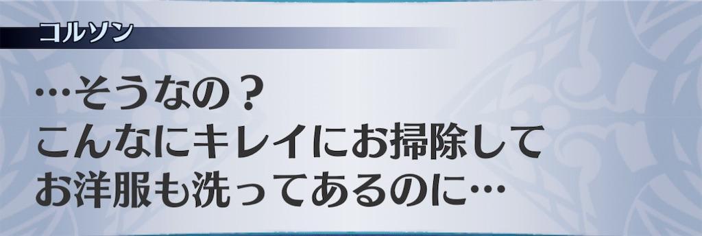 f:id:seisyuu:20210207101026j:plain