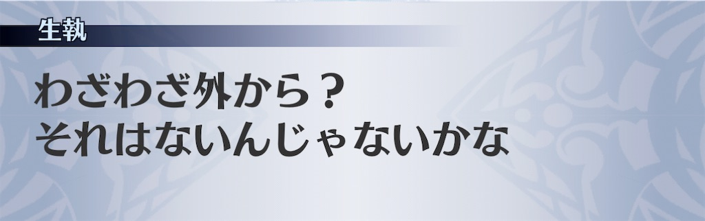 f:id:seisyuu:20210207164530j:plain