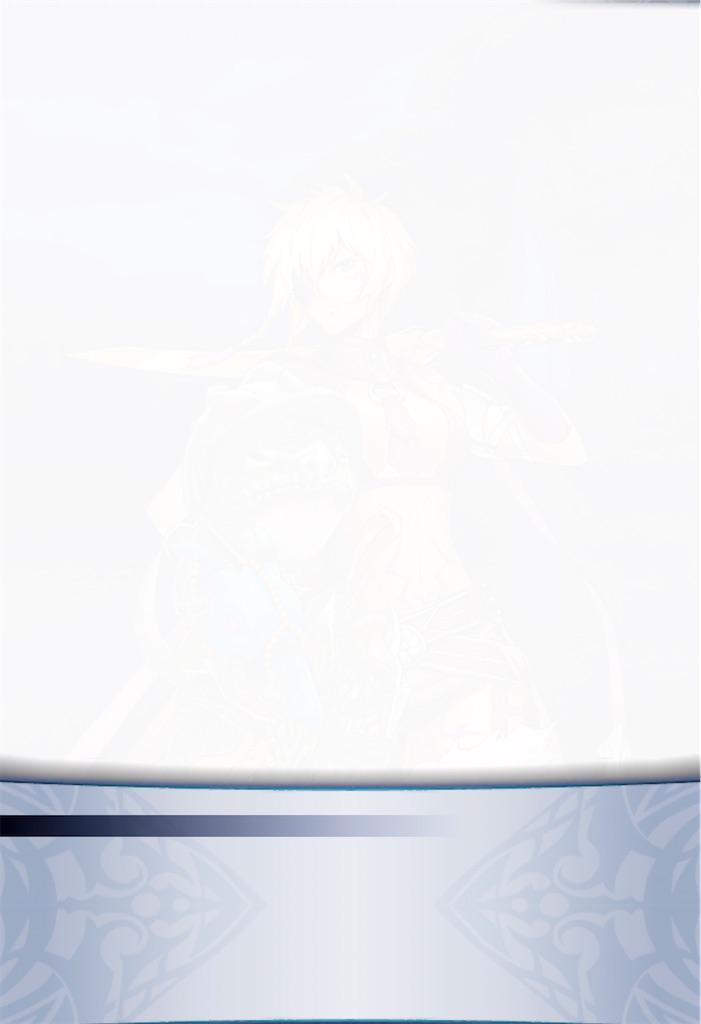 f:id:seisyuu:20210207174034j:plain
