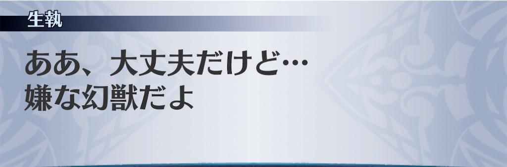 f:id:seisyuu:20210207180451j:plain