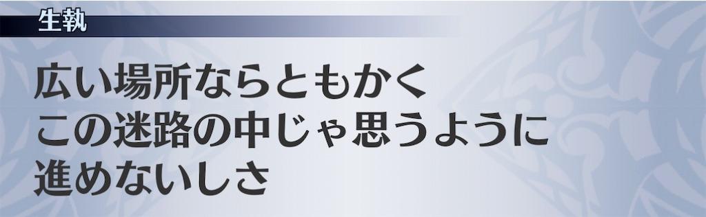 f:id:seisyuu:20210207180454j:plain