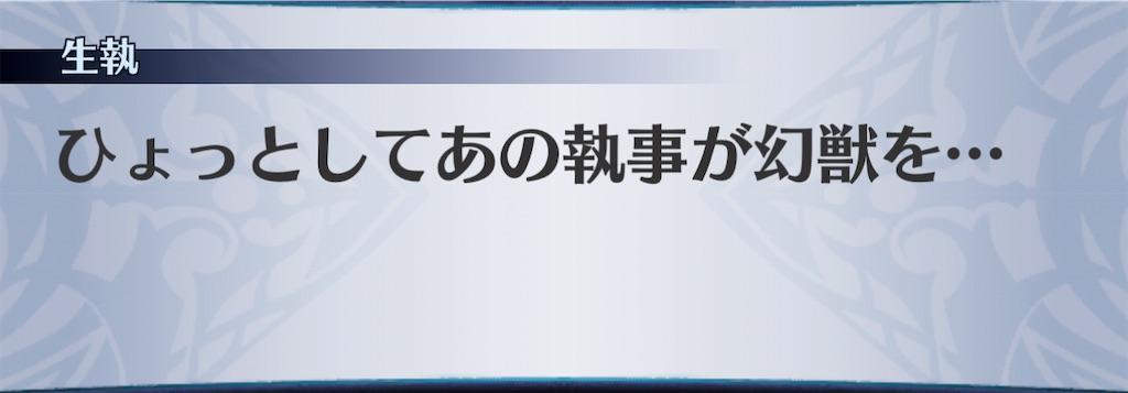 f:id:seisyuu:20210207181223j:plain
