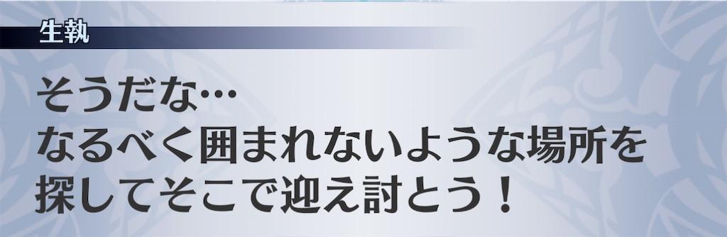 f:id:seisyuu:20210207181239j:plain