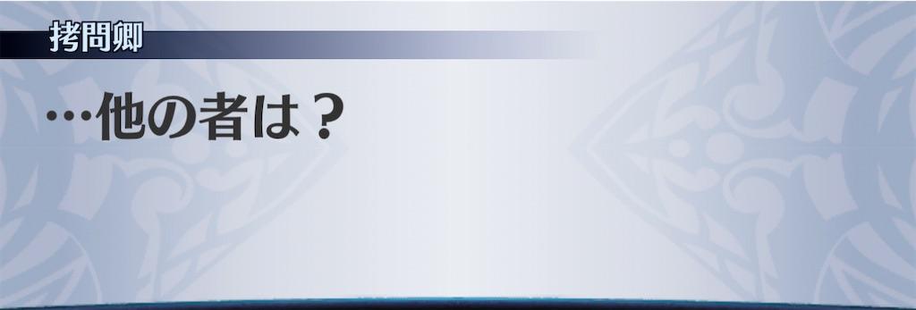 f:id:seisyuu:20210207181507j:plain