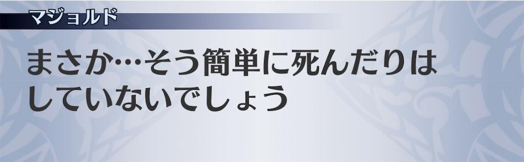 f:id:seisyuu:20210207181643j:plain